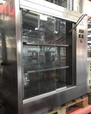 Купить Тепловая витрина CB EV-16