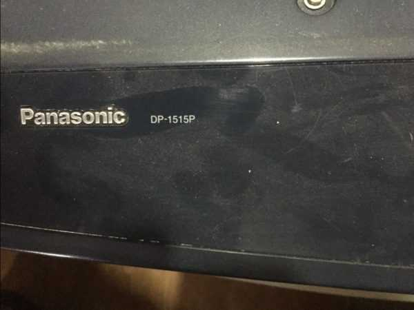 Купить Копировальный аппарат Panasonic DP-1515P