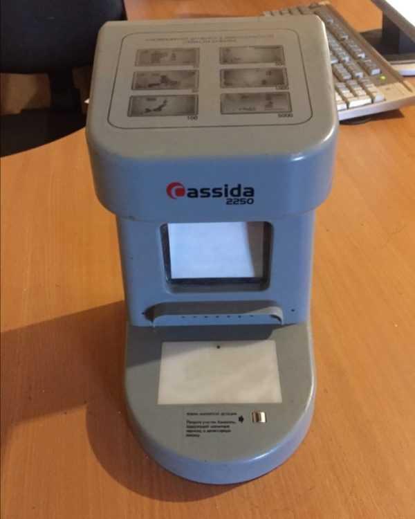 Купить Инфракрасный детектор валют (банкнот) Cassida 2250