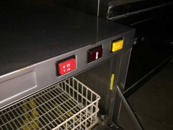 Купить Стаканомоечная машина Project Systems Е35