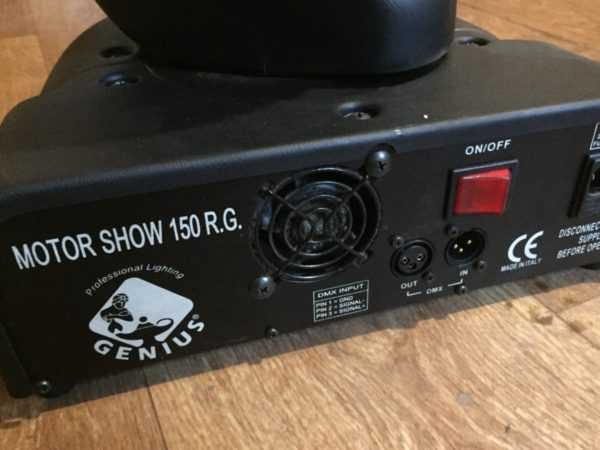 Купить Световой прибор genius motor show 150