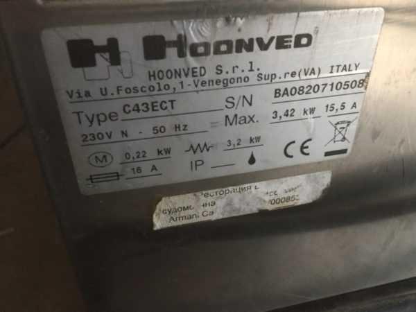 Купить Стаканомоечная машина Hoonved C 43 E