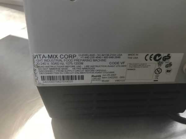 Купить Блендер Vita-mix VM022