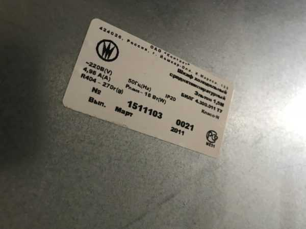 Купить Шкаф холодильный Марихолодмаш Эльтон 1,12 М