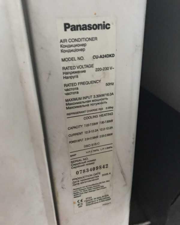 Купить Кондиционер Panasonic CS/CU-A24DKD