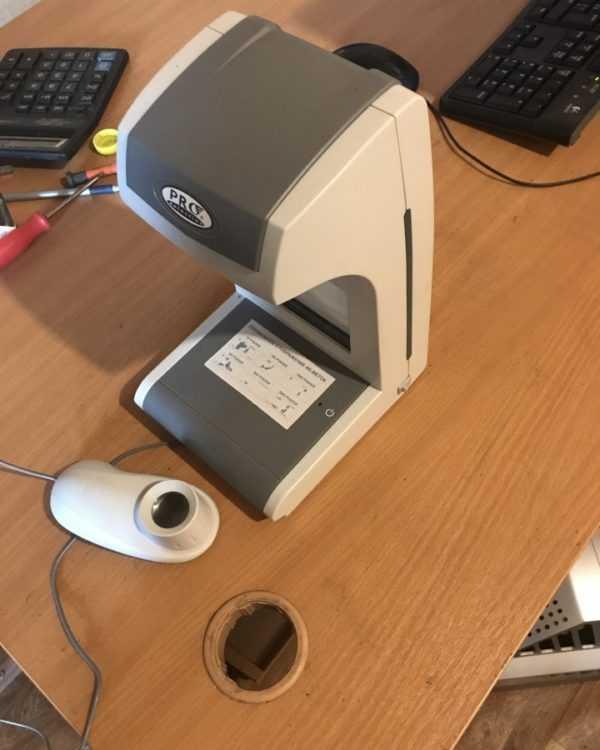 Купить Инфракрасный детектор валют PRO 1500IR