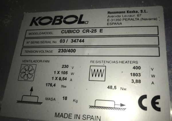 Купить Воздухоохладитель Kobol CR 25