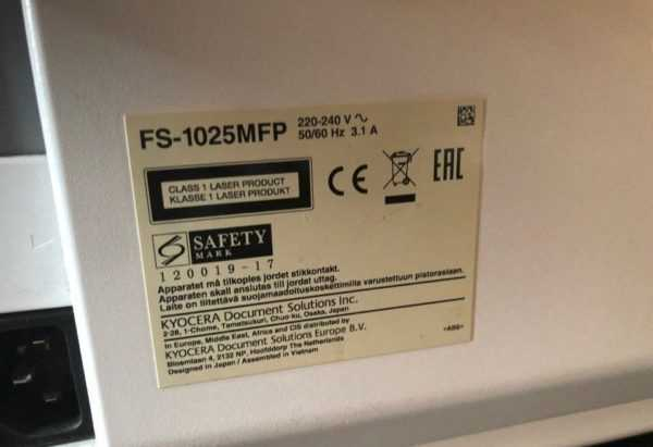 Купить Мфу лазерное Kyocera FS-1025MFP