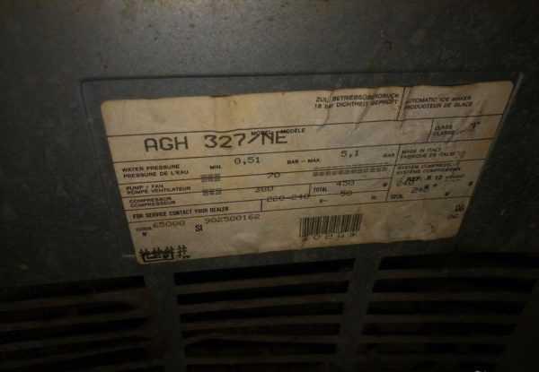 Купить Льдогенератор whirlpool agh 327/ne