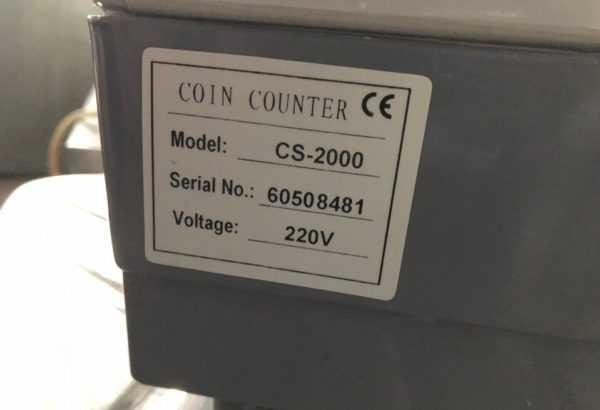 Купить Счетчик монет Kobell CS 2000