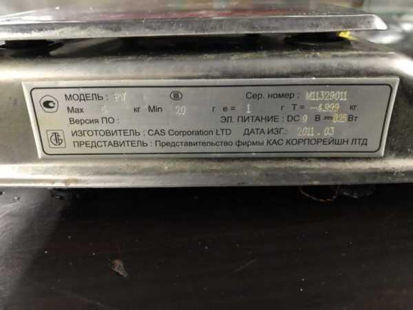 Купить Порционные весы CAS PW-5Н