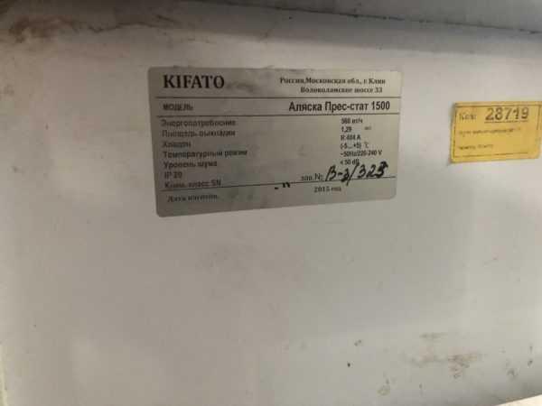 Купить холодильная витрина Аляска
