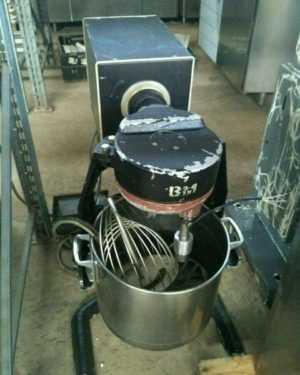 Купить Универсальная кухонная машина УКМ