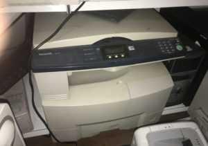 Купить Принтер Panasonic DP1515