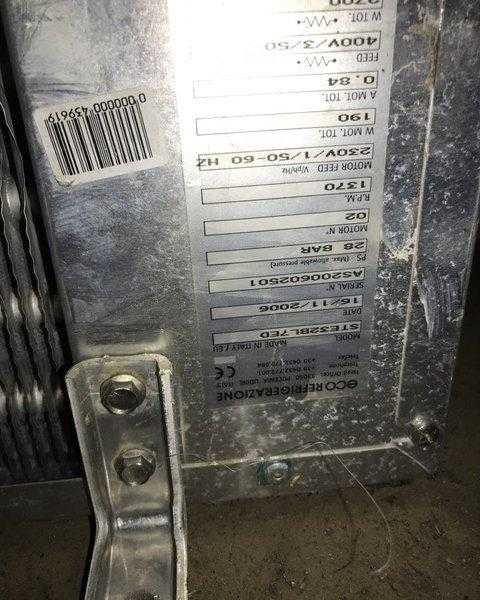 Купить Воздухоохладитель ECO STE 32 BL L7 ED