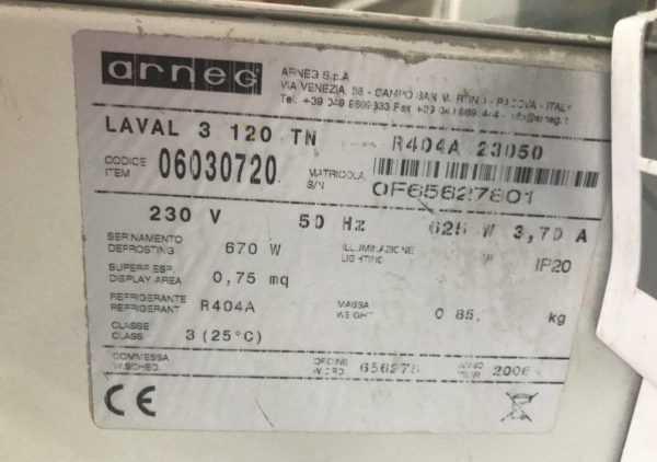 Купить Бонеты 3 шт Arneg Laval 3 120 TN Холодильные
