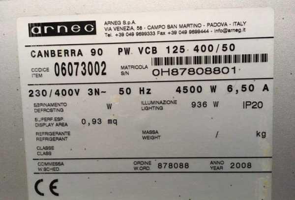 Купить Мармит паровой arneg canberra 90 bm vcb