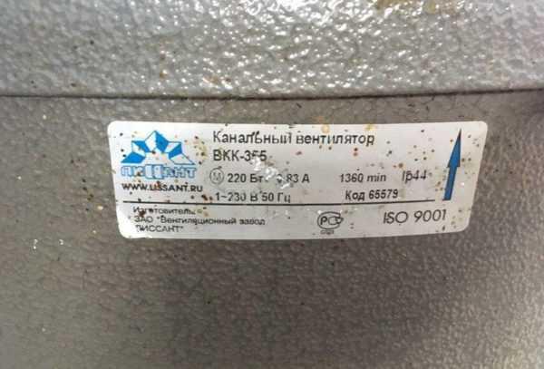 Купить Канальный вентилятор кк 355