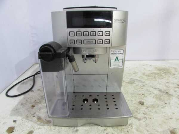 Купить Кофемашина Delonghi ECAM 22.360 S Magnifica S