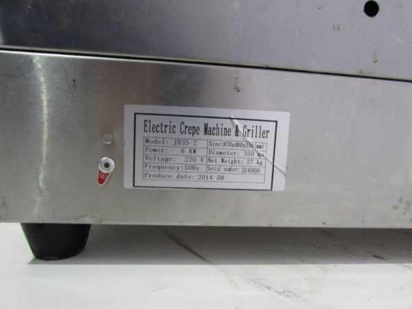 Купить Блинница Ergo JB35-2 двухконфорочная