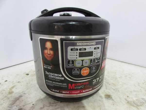 Купить Мультиварка Redmond RMC-M 22 черный