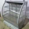 Купить Холодильная витрина ЭлКа Прага Н 1.26