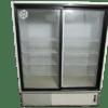 Купить Шкаф холодильный Ариада R 1520 MC