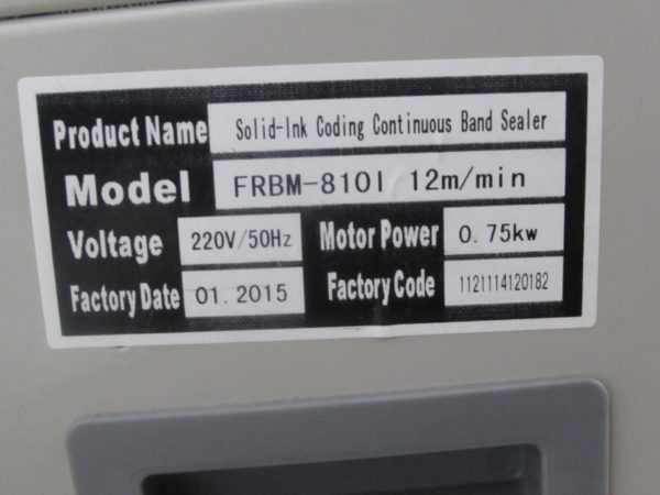 Купить Роликовый запайщик FRBM-810I