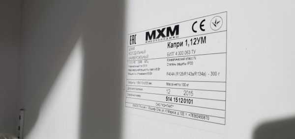 Купить Шкаф холодильный МХМ Капри 1.12 ум