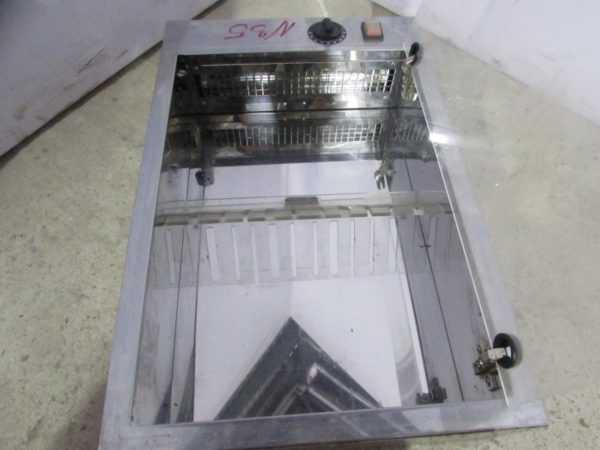 Купить Стерилизатор ножей Forcar KCR 14