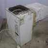 Купить Моноблок низкотемпературный Polair MB 109 S
