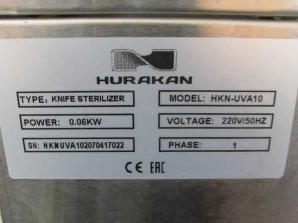 Купить Стерилизатор ножей Hurakan HKN-UVA10