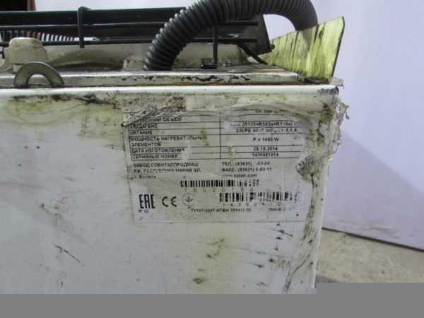 Купить Сплит-система Polair SB 214 SF