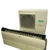 Купить Сплит-система General ABHA45lct/aohd45latt