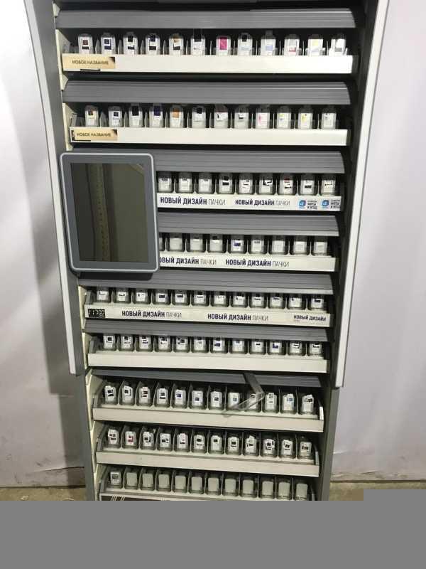 Купить Сигаретный шкаф 10 шторок 120 видов 46,5/86/202