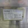 Купить Мармит для картофеля фри Fabristeel FSE