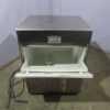 Купить Льдогенератор Icematic E75A