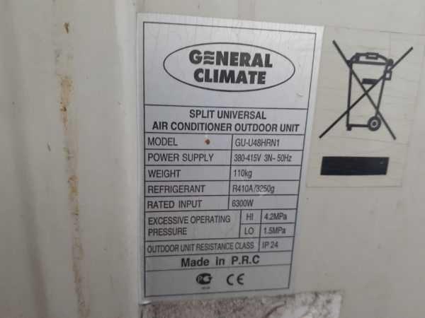 Купить Кондиционер General Climate GU-U48HRN1