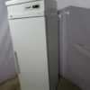 Купить Шкаф морозильный Polair CB-105S