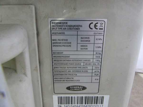 Купить Настенная General Climate GC-F18HRN1 сплит-система