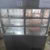 Купить Линия Atesy Белла-Нева 2004 раздачи витрина холодильная