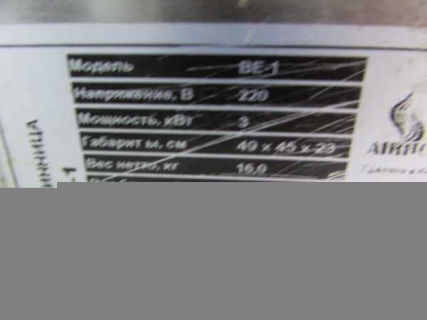 Купить Блинница Airhot BE-1