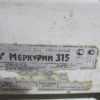 Купить Весы Меркурий 315