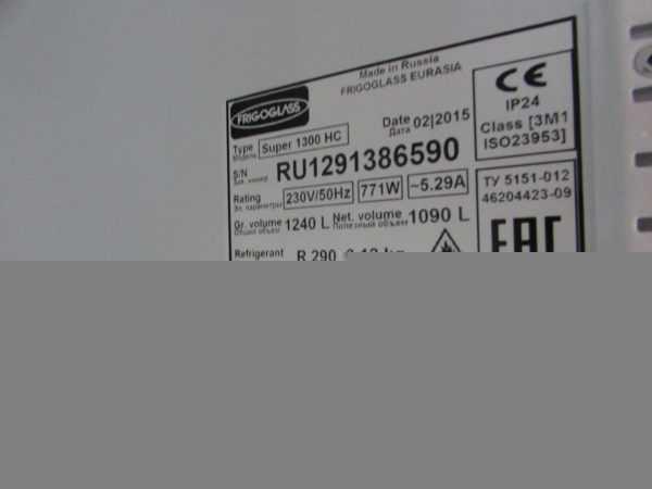Купить Шкаф Frigoglass Super 1300 HC холодильный