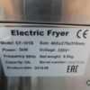 Купить Фритюрница Ergo EF-101T/B
