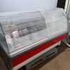 Купить Витрина Kifato Аляска 1800 холодильная