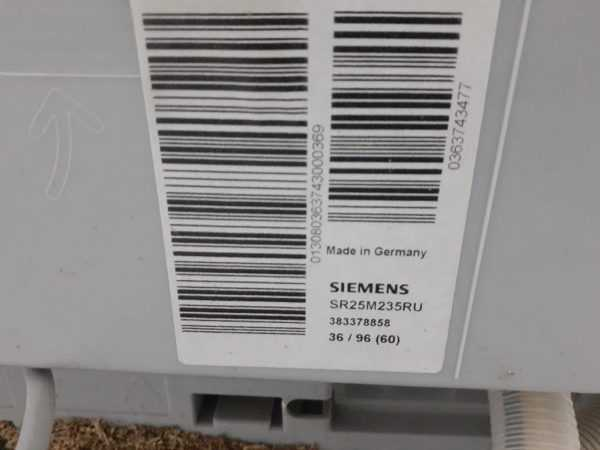 Купить Посудомоечная  Siemens SR25M235RU машина