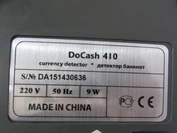 Купить Детектор купюр DoCash 430