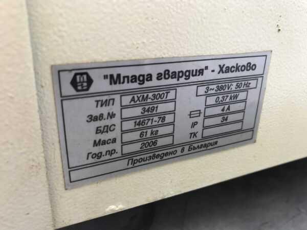 Купить Хлеборезка Болгарпродмаш АХМ-300Т