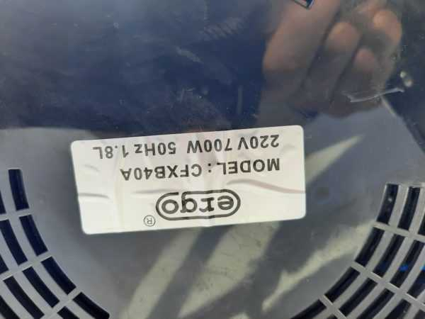 Купить Рисоварка ERGO HJF-8154